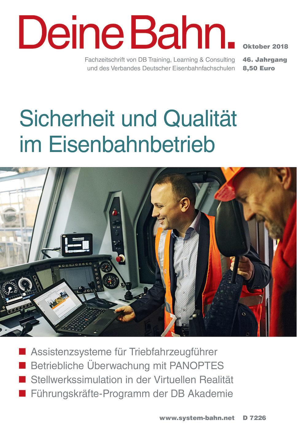 Fachzeitschrift Deine Bahn Oktober 2018 Umschlagmotiv